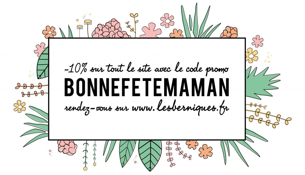 bonnefetemaman2017